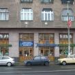 Jókai Patika és Biocentrum (Forrás: bazsikapasszivhaz.hu)