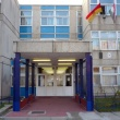 Lázár Ervin Általános Iskola