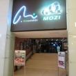 Pólus Mozi - Pólus Center