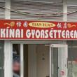 Tian Yuan Kínai Gyorsétterem (Forrás: Google Maps)