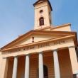 Újpest-Újvárosi Református Gyülekezet
