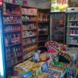 Vegyesbolt 3.0 - Újpalotai Vásárcsarnok
