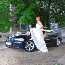 menyasszony fotózása